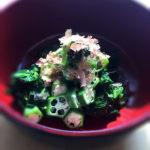 okura salad