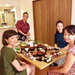 with ladies