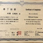 sushi academy certificate