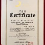 decoration sushi instructor certificate