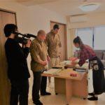 TV Tokyo shooting