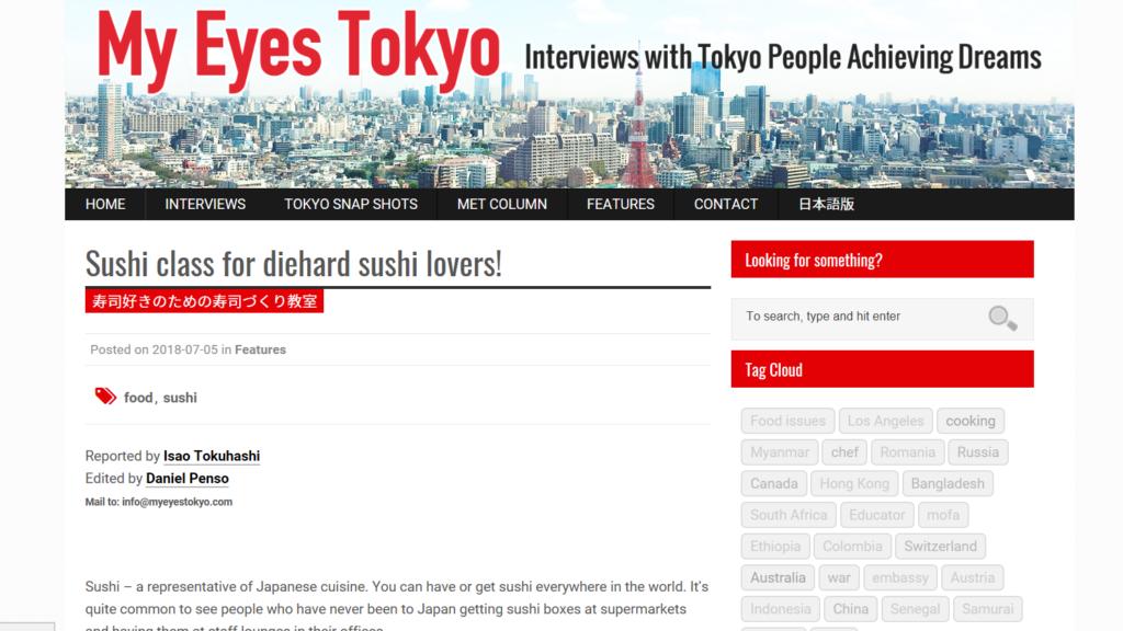My Eyes Tokyo article