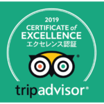 tripAdvisor Excellence certificate