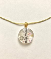 Japanese calligraphy necklace