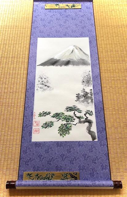 Mt. Fuji and Japanese pine tree Kakemono on Etsy