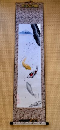 Large Kakemono Japanese scenery on Etsy