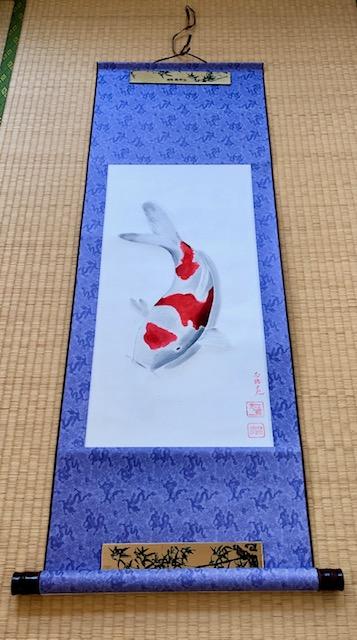Large Nishiki goi Koi fish painting on Etsy