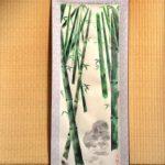 Japanese painting calligraphy art hanging scroll Kakejiku wall decor bamboo