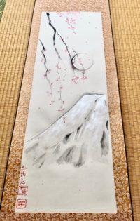 Japanese painting ZEN Mt. Fuji in full moon and Sakura hanging scroll Kakejiku wall decoration