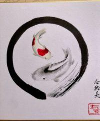 Japanese painting calligraphy art Kakejiku style wall decoration