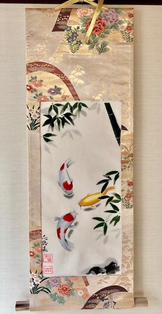 Gorgeous Kimono Obi belt Japanese painting Kakejiku hanging scroll Koi fish and Bamboo