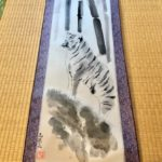 Japanese painting Tiger and bamboo ink art kakejiku