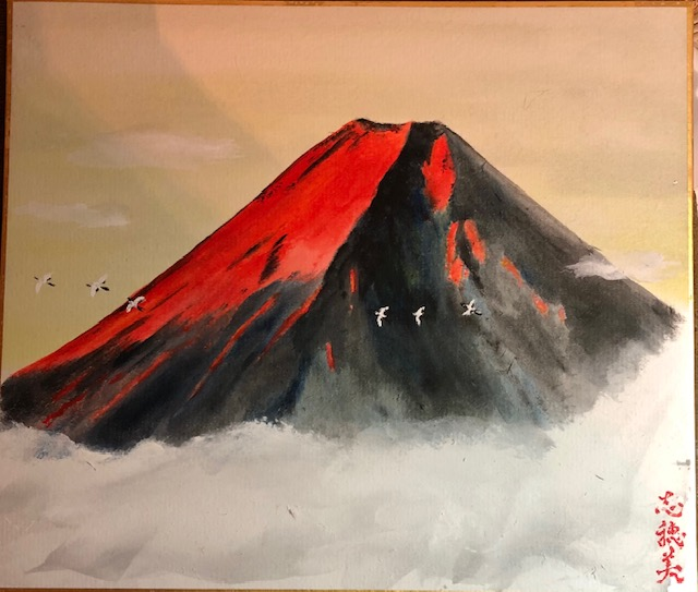 Red Mt. Fuji with crane birds calligraphy art